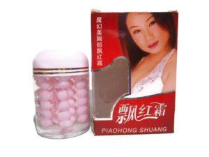 Obat Pemerah Bibir Gel Herbal Cepat Alami Piaohong Shuang
