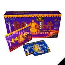 Emperor Huang Saint Medicine