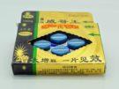 Obat Kuat Pria Viagra China 1000mg