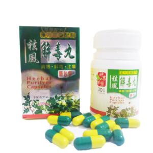 http://www.apotikwirafarma.com/darah-kotor/herbal-purifyer-pills/